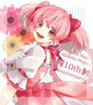 1girl anniversary arm_at_side back_cutout border bow bubble_skirt choker clenched_hand clothing_cutout commentary_request copyright_name dot_nose eyebrows_visible_through_hair frilled_sleeves frills gloves hair_ribbon hand_on_own_chest hand_up head_tilt heart_cutout kaname_madoka looking_at_viewer looking_back mahou_shoujo_madoka_magica open_mouth pink_bow pink_eyes pink_hair pink_theme puffy_sleeves red_choker red_ribbon ribbon ribbon_choker ribbon_print round_teeth shiny shiny_clothes shiny_hair shiny_skin short_twintails signature skirt smile solo striped striped_background tareme teeth twintails upper_teeth vertical_stripes voice_actor_connection waist_bow white_border white_gloves yuuki_aoi yuuki_aoi_(aoi_town)