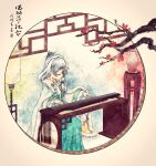 1girl bangs chinese_clothes closed_eyes closed_mouth commentary_request guzheng hair_ornament highres honkai_(series) honkai_impact_3rd instrument lamp long_hair music playing_instrument pomo910 side_ponytail sitting smile solo table theresa_apocalypse theresa_apocalypse_(starlit_astrologos) tree vase white_hair window zhuge_kongming_(honkai_impact)