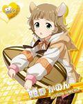 blue_eyes brown_hair character_name himeno_kanon idolmaster idolmaster_side-m jacket short_hair smile