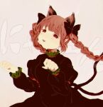 1girl :3 :d animal_ear_fluff animal_ears bangs black_bow black_dress blunt_bangs blush bow braid breasts cat_ears cat_tail commentary_request dress extra_ears eyebrows_visible_through_hair grey_background hair_bow hands_up izari juliet_sleeves kaenbyou_rin long_sleeves looking_at_viewer medium_breasts multiple_tails nekomata nose_blush open_mouth paw_pose pointy_ears puffy_sleeves red_eyes redhead simple_background smile solo tail touhou twin_braids twintails two_tails upper_body