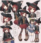 >_< 2girls :3 angry aoki_(fumomo) arms_up bangs black_headwear black_jacket black_legwear blue_skirt blush bow brown_footwear chabashira_tenko commentary_request crying danganronpa_(series) danganronpa_v3:_killing_harmony full_body grey_background hair_ornament hairclip hands_on_headwear hat jacket kneehighs layered_skirt long_hair long_sleeves looking_at_viewer midriff multiple_girls multiple_views navel open_mouth pantyhose pleated_skirt red_eyes red_skirt redhead sailor_collar school_uniform shirt shoes short_hair simple_background skirt smile squiggle standing translation_request twintails upper_teeth white_legwear white_sailor_collar witch_hat yumeno_himiko