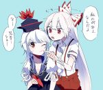 2girls bangs blue_background blue_collar blue_dress blue_hair blue_headwear bow breasts closed_mouth collar dress eyebrows_visible_through_hair eyes_visible_through_hair fujiwara_no_mokou gem hair_between_eyes hand_on_another's_cheek hand_on_another's_face hand_up hat itomugi-kun jewelry kamishirasawa_keine long_hair looking_at_another medium_breasts multicolored multicolored_bow multiple_girls one_eye_closed open_mouth pants puffy_short_sleeves puffy_sleeves red_bow red_eyes red_neckwear red_pants shirt short_sleeves simple_background standing touhou white_bow white_collar white_hair white_shirt white_sleeves
