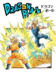 1990s_(style) 2boys aura bleeding blonde_hair blood bodysuit boots copyright_name day desert dougi dragon_ball dragon_ball_z electricity facial_mark fighting fighting_stance forehead_mark grin halo highres injury legs_apart looking_at_another majin_vegeta multiple_boys muscular muscular_male official_art outdoors outside_border retro_artstyle saiyan smile son_goku spiky_hair super_saiyan super_saiyan_2 torn_clothes vegeta wristband