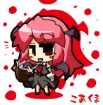 1girl :d armband bat_wings black_skirt black_vest blush_stickers book character_name chibi collared_shirt dress_shirt drop_shadow eyebrows_visible_through_hair floating floating_book floating_object full_body head_wings juliet_sleeves koakuma long_hair long_sleeves looking_at_viewer open_book open_mouth puffy_sleeves red_eyes red_neckwear redhead shirt simple_background skirt skirt_set smile solo takasegawa_yui touhou very_long_hair vest white_background white_shirt wings
