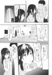 blackmail blush highres kimi_no_na_wa. miyamizu_mitsuha shukurin