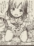 1girl :d bangs blush bucket character_request child collared_shirt commentary_request copyright_request cupping_hands dated eyes_visible_through_hair fishing_net from_above greyscale heart knees long_hair looking_at_viewer minasuki_popuri monochrome oekaki open_mouth outdoors seiza shirt short_sleeves sitting smile tadpole talking tegaki tegaki_draw_and_tweet translation_request upper_teeth wet wet_clothes