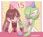 ... 2girls ^_^ artist_name bangs bellavoirr birthday blush bob_cut border brown_dress brown_eyes brown_hair closed_eyes colored_skin commentary confetti cupcake dress embarrassed english_commentary eyebrows_visible_through_hair feeding flat_chest food fork gardevoir gen_3_pokemon green_hair green_skin hair_over_one_eye hand_up hands_on_own_face hands_up happy head_rest heart holding holding_fork long_hair looking_at_another looking_to_the_side multicolored multicolored_skin multiple_girls number open_mouth original outside_border pokemon pokemon_(creature) polka_dot puffy_short_sleeves puffy_sleeves shiny shiny_hair short_hair short_sleeves sidelocks sideways_mouth signature sitting smile sofia_(bellavoirr) speech_bubble spoken_heart striped striped_background table two-tone_skin upper_body white_border white_skin