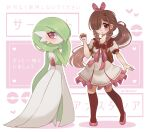 2girls absurdres artist_name bangs bellavoirr black_legwear blush bob_cut braid brown_eyes brown_hair character_name colored_skin commentary dress earrings english_commentary eyebrows_visible_through_hair flat_chest frilled_dress frills from_behind full_body gardevoir gen_3_pokemon green_hair green_skin grey_dress hair_ornament hair_over_one_eye hairband hairclip hand_up heart highres holding holding_poke_ball jewelry kneehighs long_hair looking_at_viewer looking_back looking_to_the_side multicolored multicolored_skin multiple_girls open_mouth original outline pink_background pink_footwear pink_hairband poke_ball poke_ball_(basic) poke_ball_symbol pokemon pokemon_(creature) ponytail puffy_short_sleeves puffy_sleeves red_eyes shiny shiny_hair shoes short_hair short_sleeves sidelocks signature sofia_(bellavoirr) standing stud_earrings tied_hair translation_request twin_braids two-tone_skin very_long_hair white_outline white_skin
