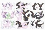 alternate_color arrow_(symbol) closed_eyes clothed_pokemon commentary_request espeon gen_2_pokemon gen_4_pokemon height highres looking_at_viewer looking_back mismagius moco_font multiple_views no_humans number partially_colored pokemon pokemon_(creature) shiny_pokemon standing thought_bubble translation_request umbreon weight zzz