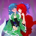 2girls blue_drill_hair buuwa dress drill_hair green_kimono hand_on_another's_chest japanese_clothes kimono mermaid monster_girl multiple_girls red_dress sekibanki touhou two-tone_background wakasagihime yuri