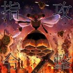 combee commentary_request embers fire flying gen_4_pokemon glowing glowing_eyes highres looking_at_viewer night no_humans outdoors pokemon pokemon_(creature) sky tanso1919 vespiquen