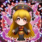 1girl bangs belt blonde_hair bow breasts chibi chinese_clothes closed_mouth crescent danmaku dress energy eyebrows_visible_through_hair grey_dress grey_headwear grey_sleeves hair_between_eyes hands_up hat hoshii_1213 junko_(touhou) legacy_of_lunatic_kingdom long_hair long_sleeves looking_at_viewer medium_breasts pom_pom_(clothes) red_belt red_eyes red_vest smile solo spell_card standing touhou vest wide_sleeves yellow_bow yellow_neckwear