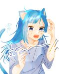 1girl animal_ears blue_eyes blue_hair blue_shirt cat_ears cat_tail collarbone commentary_request fang hands_up highres jujutsu_kaisen long_hair miwa_kasumi mochi_(pkmt) open_mouth panicking shirt short_hair simple_background solo sweat t-shirt tail translation_request upper_body white_background
