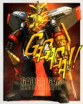 absurdres arm_blade copyright_name drill gaogaigar highres looking_at_viewer mecha mechanical_wings moyan open_hand procreate_(medium) solo standing super_robot v-fin weapon wings yellow_eyes yuusha_ou_gaogaigar yuusha_series