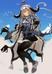 1girl absurdres animal_ears arknights bangs bird black_gloves black_legwear black_skirt blue_shirt blue_sky brown_hair chain closed_mouth clouds coat commentary_request cow_ears cow_horns floating flower flower_on_head full_body gloves green_eyes hair_between_eyes highres holding holding_chain holding_weapon horns long_hair long_sleeves looking_at_viewer midair open_clothes open_coat pallas_(arknights) pantyhose red_flower renxzd sandals shirt skirt sky smile solo sunlight weapon white_coat white_footwear white_skirt