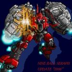 aiming_at_viewer armored_core looking_at_viewer lowres mecha nineball_seraph src