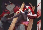1girl :d alcohol antenna_hair bangs bare_shoulders big_lazy_duck black_legwear blood book breasts chair crossed_legs cup drinking_glass feet full_body hair_between_eyes highres holding honkai_(series) honkai_impact_3rd leggings long_hair looking_at_viewer open_mouth red_eyes redhead seele_(alter_ego) seele_vollerei sitting smile soles solo wine wine_glass
