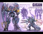 arm_cannon crossover deathsaurus decepticon english_commentary fusion gigan godzilla_(series) highres kaijuu mecha no_humans open_hand open_mouth redesign science_fiction sharp_teeth teeth theamazingspino transformers visor weapon