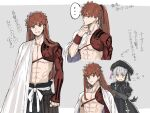 ... 1boy 1girl alternate_hair_length alternate_hairstyle braid brown_eyes character_sheet cloak commentary_request dress emiya_shirou euhage73 fate/grand_order fate_(series) hand_on_own_chin hat igote limited/zero_over long_hair looking_at_viewer musical_note nursery_rhyme_(fate) orange_hair ponytail sengo_muramasa_(fate) smile spoken_ellipsis toned toned_male translation_request upper_body violet_eyes white_hair wristband
