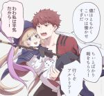 1boy 1girl artoria_pendragon_(all) artoria_pendragon_(caster)_(fate) bangs blonde_hair blue_eyes blue_ribbon blush brown_eyes carrying cloak coat emiya_shirou fate/grand_order fate_(series) gloves hat holding holding_staff limited/zero_over no7star open_mouth pantyhose princess_carry redhead ribbon sengo_muramasa_(fate) simple_background staff sweatdrop translation_request twitter_username white_background