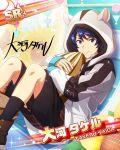 blue_eyes blue_hair character_name hoodie idolmaster idolmaster_side-m short_hair taiga_takeru