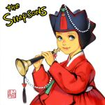 1girl alternate_costume beads black_headwear blue_eyes butterfly_ornament child colored_skin dress eyelashes green_ribbon hanbok hat instrument jobawi korean_clothes korean_traditional_hat lisa_simpson long_sleeves music musician petite playing_instrument pointy_hat puffy_dress red_dress ribbon smile solo tassel the_simpsons traditional_clothes traditional_dress trumpet western_animation white_trim woohnayoung yellow_skin