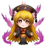 1girl bangs belt blonde_hair bow breasts chibi crescent dress energy eyebrows_visible_through_hair grey_dress grey_headwear grey_sleeves hair_between_eyes hands_up hat hoshii_1213 junko_(touhou) legacy_of_lunatic_kingdom long_hair long_sleeves looking_at_viewer medium_breasts open_mouth pom_pom_(clothes) red_belt red_eyes red_vest simple_background smile solo standing touhou very_long_hair vest white_background wide_sleeves yellow_bow yellow_neckwear