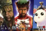 genderswap hamtaro manly marvel mitsuki_yuuya nazrin touhou wolverine x-men yakumo_ran
