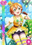 1girl blush character_name dress female green_eyes hoshizora_rin love_live!_school_idol_festival love_live!_school_idol_project open_mouth orange_hair short_hair smile solo