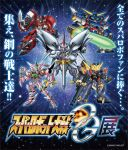 absurdres alteisen blue_eyes chibi clenched_hand cybuster didalion energy_sword highres holding holding_sword holding_weapon huckebein_30 looking_at_viewer mecha no_humans official_art open_hand pile_bunker promotional_art science_fiction srx super_robot super_robot_wars super_robot_wars_30 super_robot_wars_dd sword v-fin weapon yellow_eyes