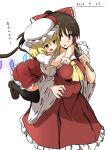 2girls absurdres ascot asyura_kumo black_hair black_legwear blonde_hair blush bow brown_eyes collared_shirt crystal dated detached_sleeves eyebrows_visible_through_hair flandre_scarlet frilled_skirt frills gohei hair_bow hair_tubes hakurei_reimu hat highres holding hug hug_from_behind jumping loafers looking_at_another medium_hair medium_skirt mob_cap multiple_girls open_mouth parted_lips ponytail puffy_short_sleeves puffy_sleeves red_bow red_eyes red_shirt red_skirt shirt shoes short_hair short_sleeves simple_background skirt skirt_set sleeveless sleeveless_shirt standing thigh-highs touhou translated white_background white_headwear white_sleeves wings yellow_neckwear