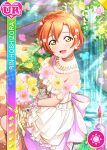 1girl :d blush character_name dress female flower green_eyes hoshizora_rin looking_to_the_side love_live!_school_idol_festival love_live!_school_idol_project orange_hair short_hair smile solo