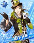 brown_eyes brown_hair character_name coat idolmaster idolmaster_side-m short_hair yamashita_jirou