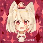 +_+ 1girl animal_ear_fluff animal_ears bangs character_name commentary_request cropped_torso face fang hat inubashiri_momiji looking_at_viewer open_mouth pom_pom_(clothes) red_background red_eyes red_headwear smile solo sparkle tokin_hat touhou white_hair wolf_ears yata