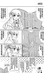 2girls absurdres bow capelet cropped_torso doujinshi earmuffs from_side greyscale head_only highres holding holding_paper japanese_clothes karaori kimono long_hair monochrome multiple_girls number original paper smile translation_request yukata