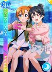 blue_eyes blush character_name dress kousaka_honoka love_live!_school_idol_festival love_live!_school_idol_project orange_hair short_hair smile yazawa_nico