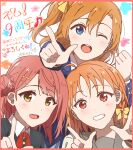 3girls ahoge bangs blue_eyes blunt_bangs braid braided_bun hair_ornament hairpin highres kousaka_honoka love_live! love_live!_nijigasaki_high_school_idol_club love_live!_school_idol_festival_all_stars love_live!_school_idol_project love_live!_sunshine!! medium_hair multiple_girls oda_(101511a) one_side_up orange_hair pink_hair red_eyes ribbon short_hair side_braid side_bun swept_bangs takami_chika uehara_ayumu yellow_eyes yellow_ribbon