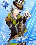 brown_eyes character_name coat grey_hair hat hazama_michio idolmaster idolmaster_side-m short_hair