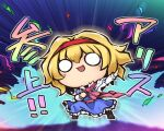 1girl alice_margatroid blonde_hair blue_dress boots brown_footwear capelet chibi commentary_request dress explosion frilled_dress frilled_sleeves frills hairband long_sleeves nekoguruma open_mouth red_hairband red_headwear short_hair solid_circle_eyes solo touhou translation_request white_eyes