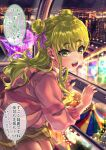 1girl absurdres amusement_park city_lights cityscape commentary_request double_bun eyebrows_visible_through_hair ferris_wheel ferris_wheel_interior focused green_eyes green_hair hair_ribbon highres lens_flare long_hair looking_at_viewer multicolored multicolored_nails night night_sky open_mouth original osanai_(shashaki) pov ribbon sharp_teeth shashaki skirt sky skyline smile sweater teeth thick_eyebrows translation_request watch watch
