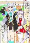 3girls aiguillette animal_ears armband bow bowtie coat confetti cosplay costume_switch ear_bow ears_down embarrassed frilled_coat frilled_sleeves frills gloves gold_ship_(umamusume) gold_trim green_bow green_neckwear hachiman_(douno) highres horse_ears horse_girl horse_tail long_sleeves mejiro_mcqueen_(umamusume) multiple_girls notice_lines pantyhose pillbox_hat pleated_skirt purple_bow red_bow red_neckwear sakura_bakushin_o_(umamusume) school_uniform sidelocks skirt sweatdrop tail thigh_strap tracen_school_uniform umamusume white_gloves white_legwear