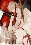 1boy aojima copyright_name cover cover_page japanese_clothes katana kimono male_focus novel_cover official_art original red_eyes sheath sheathed sitting sword watermark weapon white_hair white_kimono