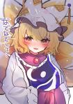1girl animal_ears bangs blonde_hair blue_vest blush breasts buttons chikuwa_(tikuwaumai_) dress eyebrows_visible_through_hair fox_ears fox_tail hair_between_eyes hands_together hat highres light long_sleeves looking_at_viewer medium_breasts open_mouth shadow short_hair simple_background smile solo sparkle tail touhou vest white_background white_dress white_headwear white_sleeves yakumo_ran yellow_eyes