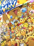 >_< :< :3 :d arms_up ayo_(ayosanri009) balloon banner black_eyes brown_headwear charizard charizard_(cosplay) closed_mouth clothed_pokemon coffee commentary_request copyright_name cosplay cosplay_pikachu cup detective_pikachu detective_pikachu_(character) fire flying_pikachu food food_on_face frown fur-trimmed_headwear fushigi_no_dungeon gen_1_pokemon gen_3_pokemon gen_7_pokemon gotcha! happy hat hatted_pokemon holding holding_cup hood hood_up ketchup ketchup_bottle legendary_pokemon licking mario mario_(cosplay) mimikyu mimikyu_(cosplay) mug no_humans open_mouth party_hat pikachu pikachu_belle pikachu_libre pikachu_phd pikachu_pop_star pikachu_rock_star poke_ball poke_ball_(basic) pokemon pokemon_(creature) pokemon_(game) pokemon_mystery_dungeon rayquaza rayquaza_(cosplay) red_headwear santa_hat smile smoke sparkle sunglasses tongue tongue_out too_many too_many_pikachu