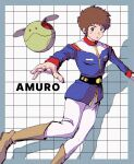 1boy :o amuro_ray belt blue_jacket boots brown_eyes brown_footwear character_name emeco gundam hair_behind_ear haro highres jacket looking_at_viewer male_focus mobile_suit_gundam open_hand open_mouth pants robot science_fiction solo_focus white_pants