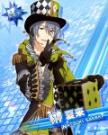 character_name coat grey_hair hat idolmaster idolmaster_side-m sakaki_natsuki short_hair yellow_eyes