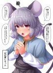 1girl animal_ears bangs blue_capelet capelet commentary_request eyebrows_visible_through_hair fusu_(a95101221) looking_at_viewer mouse_ears mouse_tail nazrin open_mouth red_eyes short_hair simple_background solo speech_bubble tail touhou translation_request white_background