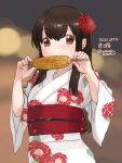 1girl akagi_(kancolle) bobokuboboku brown_eyes brown_hair character_request commentary_request corn dated eating floral_print flower grilled_corn hair_flower hair_ornament japanese_clothes kantai_collection kimono long_hair looking_at_viewer one-hour_drawing_challenge solo stick straight_hair twitter_username white_kimono yukata