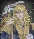 1970s_(style) 1girl absurdres androgynous bangs banner blonde_hair blue_eyes blush closed_eyes closed_mouth commentary epaulettes flower highres holding holding_sword holding_weapon huge_filesize long_hair looking_at_viewer military military_uniform oscar_francois_de_jarjayes petals plant portrait rapier retro_artstyle rose solo sword thorns tiffany20101300 uniform upper_body versailles_no_bara vines wavy_hair weapon white_flower white_rose