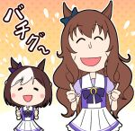 2girls :d =_= ^_^ animal_ears black_bow blush_stickers bow brown_hair chibi_maruko-chan closed_eyes commentary_request double_thumbs_up ear_bow facing_viewer horse_ears long_hair maruzensky_(umamusume) multicolored_hair multiple_girls open_mouth parody pleated_skirt puffy_short_sleeves puffy_sleeves purple_bow purple_shirt school_uniform shirt short_sleeves skirt smile special_week_(umamusume) style_parody takiki thumbs_up tracen_school_uniform translation_request two-tone_hair umamusume very_long_hair white_hair white_skirt